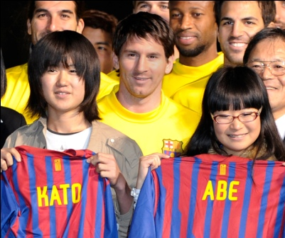 El-Barça-muestra-su-lado-solidario