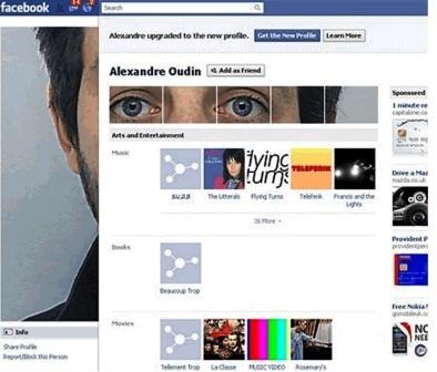 Que-buscan-los--visitadores--de-tu-perfil-en-Facebook