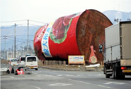 Un-terremoto-de-magnitud-6.3-sacude-ciudades-japonesas