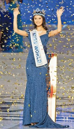 Una-china-de-23-anos-es-la-mas-bella-en-el-Miss-Mundo