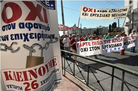 Huelga-general-en-Grecia-por-la-crisis