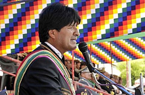 -Presidente-Morales-celebrara-el-Dia-Internacional-del-Turismo-en-el-Salar-de-Uyuni-