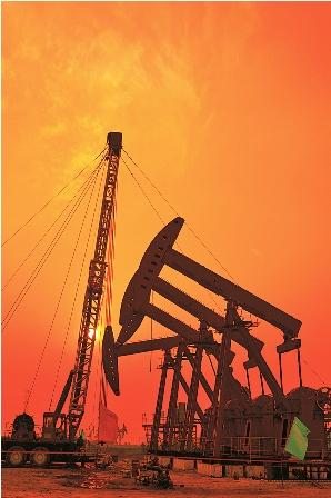 EEUU-proyecta-merma-en-produccion-de-petroleo