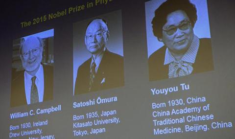 Tres-cientificos-obtienen-el-premio-Nobel-de-Medicina