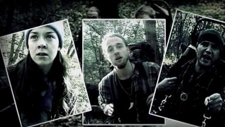 Terror-en-el-bosque