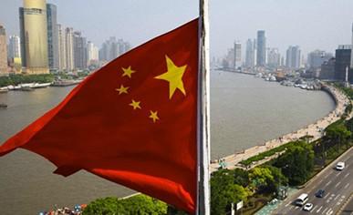 China-dio-creditos-a-Latinoamerica-en-2016-de-21.200-millones-dolares