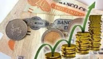 De-enero-a-agosto-las-reservas-internacionales-suben-339-millones-de-dolares