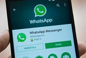 -Asi-va-a-cambiar-la-funcion-de-WhatsApp-de-eliminar-mensajes-