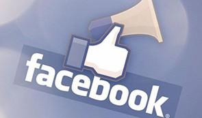 -Una-patente-de-Facebook-estudia-las-fotos-de-tu-familia-para-ofrecerte-publicidad-