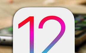 -Como-descargar-ya-mismo-iOS-12-en-tu-iPhone-