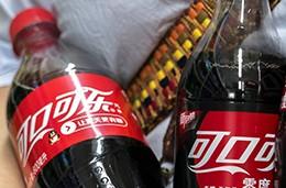 --Una-investigacion-denuncia-el-papel-de-Coca-Cola-en-la-epidemia-de-obesidad-en-China