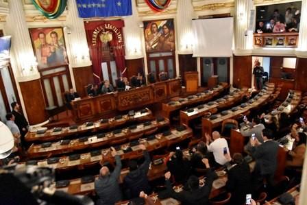 Convocan-a-sesion-para-tratar-nuevas-elecciones
