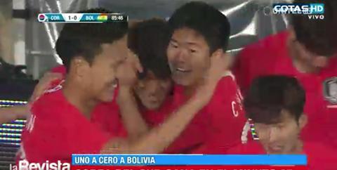 Bolivia-pierde-(0-1)-ante-Corea-del-Sur