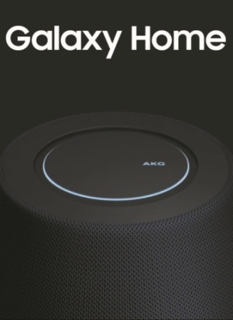 Lanzaran-su-parlante-inteligente-Galaxy-Home-en-junio