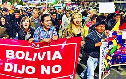 Diputada-solicito-al-TSE-cancelar-la-personeria-juridica-de-Bolivia-dijo-No