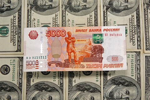 Reservas-internacionales-de-Rusia-superan-los-$us-500.000-millones
