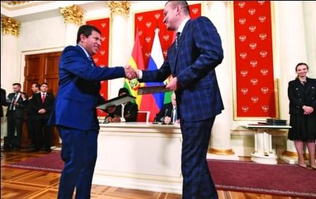 Destacan-el-acuerdo-de-YPFB-y-la-rusa-Acron--