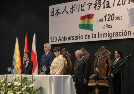 Princesa Mako celebra migración japonesa