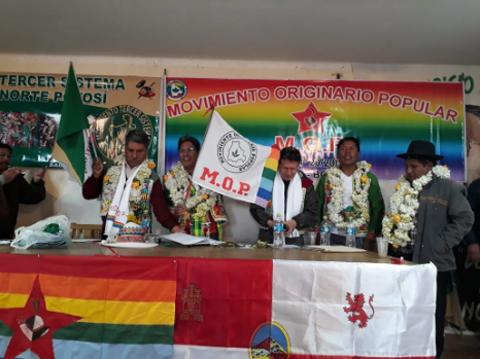 El-MOP-determina-romper-la-alianza-con-Bolivia-Dice-No