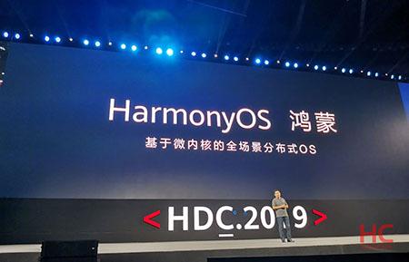 Huawei-anuncia-su-nuevo-sistema-operativo-distribuido,-HarmonyOS