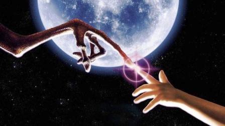 Buscando-vida-extraterrestre-en-el-universo