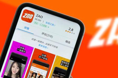 Una-app-China-causa-furor-en-usuarios-pero-esconde-un-riesgo-