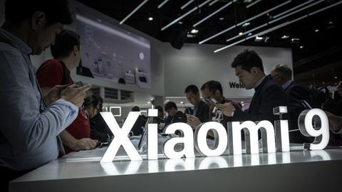 Esta es la historia detrás del nombre de Xiaomi