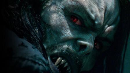 Morbius--El-vampiro-viviente-