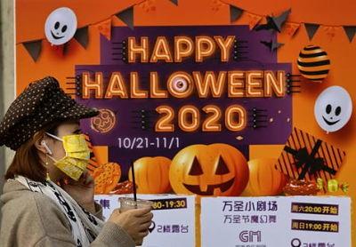 Advertencia-de-la-OMS-por-Halloween