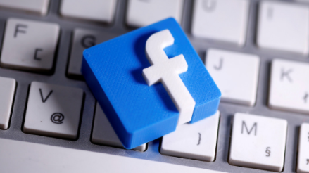 Un país prohibirá Facebook de manera temporal para preservar su 'unidad nacional'