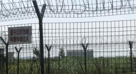Un gimnasta norcoreano escapa a Corea del Sur saltando la valla