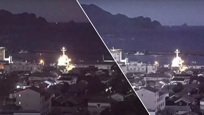 Captan una bola de fuego 'tan brillante como la luna llena' en el cielo de Japón