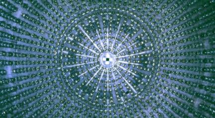 El Sol tendría un segundo tipo de fusión nuclear