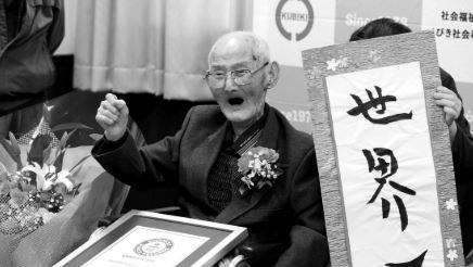 Fallece-el-hombre-mas-longevo-del-mundo-a-los-112-anos