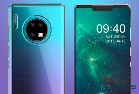Huawei-presenta-el-primer-celular-con-tienda-de-apps-propia