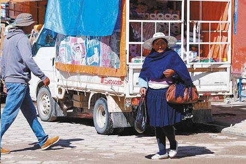 Banco-Mundial-aprueba-credito-por-$us-254-millones-
