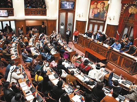 Comision-legislativa-investigara-cuatro-posibles-ilicitos