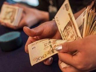 Gobierno-efectuo-8,6-millones-de-pagos-a-beneficiarios-de-los-bonos-sociales-y-la-Renta-Dignidad