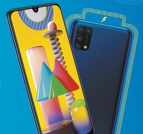 Aterriza-en-Bolivia-el-Samsung-Galaxy-M31