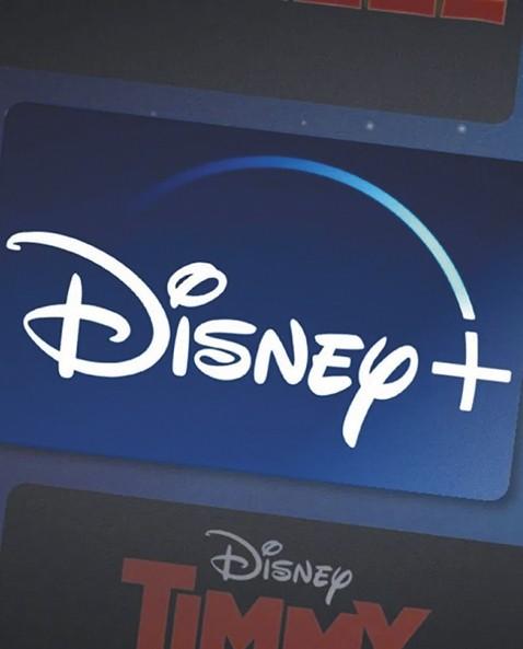 Disney-Plus-llegara-en-pocos-meses-