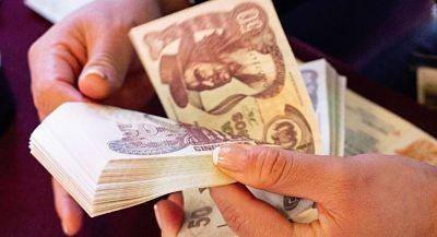 Ministerio-de-Trabajo-ejecuta-al-primer-trimestre-el-20%-de-su-presupuesto-2021
