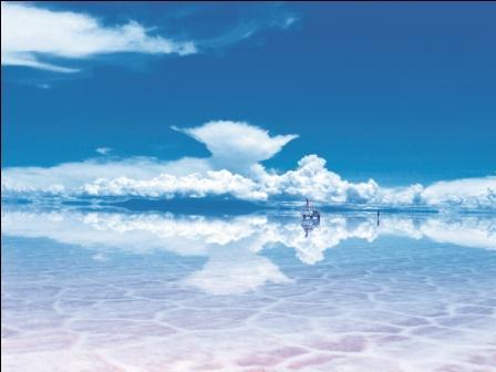 El espejo del cielo for El rincon del espejo