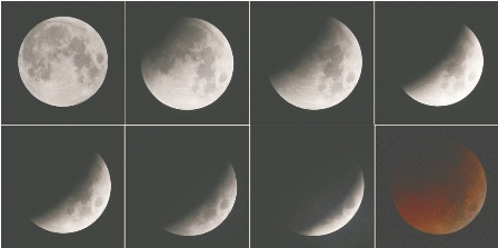 ultimo eclipse luna bolivia: