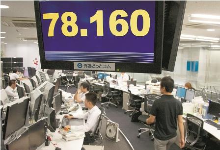 $Us-76.000-Millones-para-reconstruir-Japon
