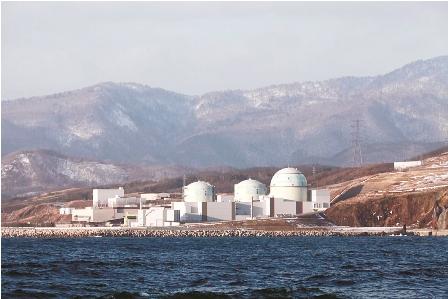 Sismo-de-6-grados-sacude-Fukushima--