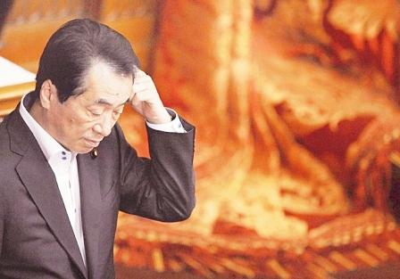 Japon-elige-a-su-nuevo-Primer-Ministro-