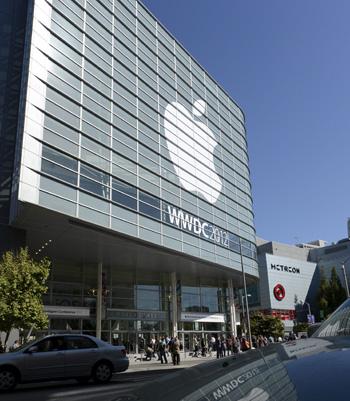 -Apple-desafia-a-Google-con-su-propio-programa-de-mapas-para-aparatos-moviles