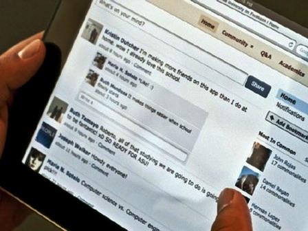 Facebook-cobrara-a-empresas-que-quieran-hacer-ofertas-comerciales
