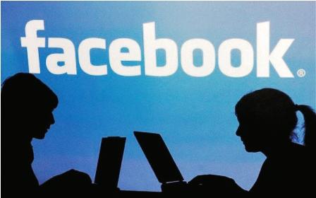 Brasil-multa-a-la-red-social-Facebook-