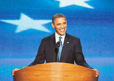 Discurso-de-Obama-tuvo-menos-publico-